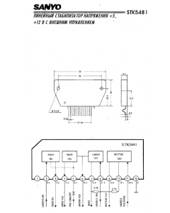 SANYO - STK5481 - IC. Secondary regulator for VTR.