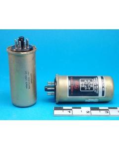 Adams and Westlake - MW-2617-12 - Relay, mercury. DPDT. Used.